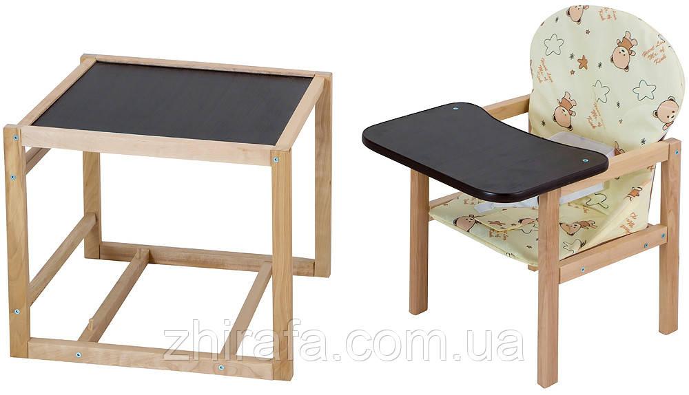 Стульчик- трансформер Babyroom Карапуз-100 eko МДФ столешница  бежевый (мишки, коричневые звезды)