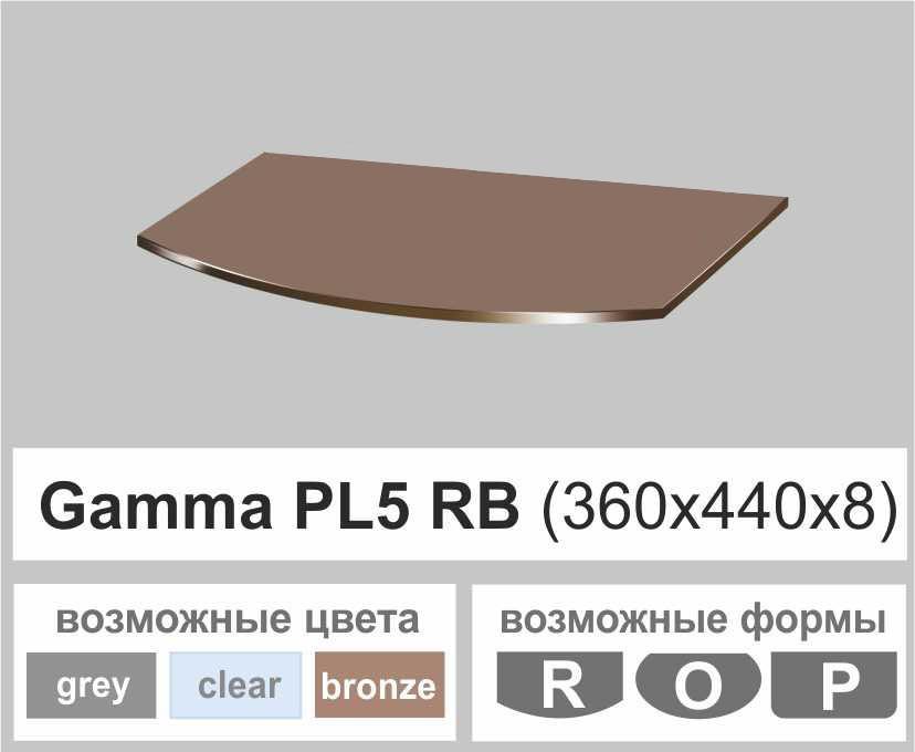 Стеклянная полка радиусная Commus PL5 RB (360х440х8мм)