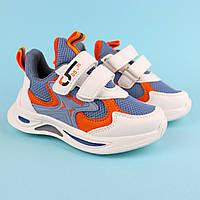 Кроссовки для мальчика белые с голубым тм Том.М размер 29,30