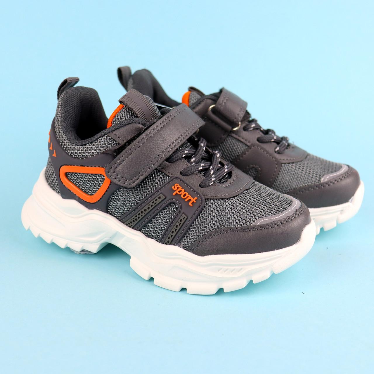 Дитячі сірі кросівки для хлопчика тм Boyang розмір 27,29,30