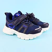 Фирменные кроссовки для мальчика тм Boyang размер 27,29,30