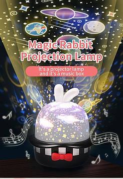 Проектор звездное небо Волшебный кролик музыкальная 8 мелодий Черный