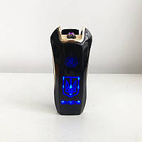 Электроимпульсная зажигалка в подарочной коробке Украина HL-126. Цвет: синий, фото 1