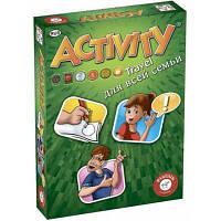 Настольная игра Piatnik АктивитиTravel для всей семьи (793295)