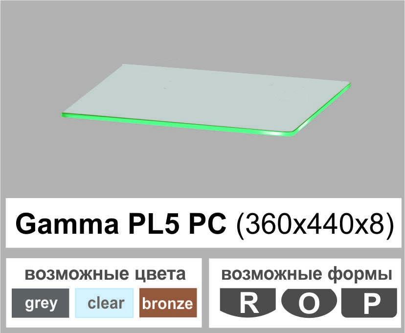 Стеклянная полка радиусная Commus PL5 PC (360х440х8мм)