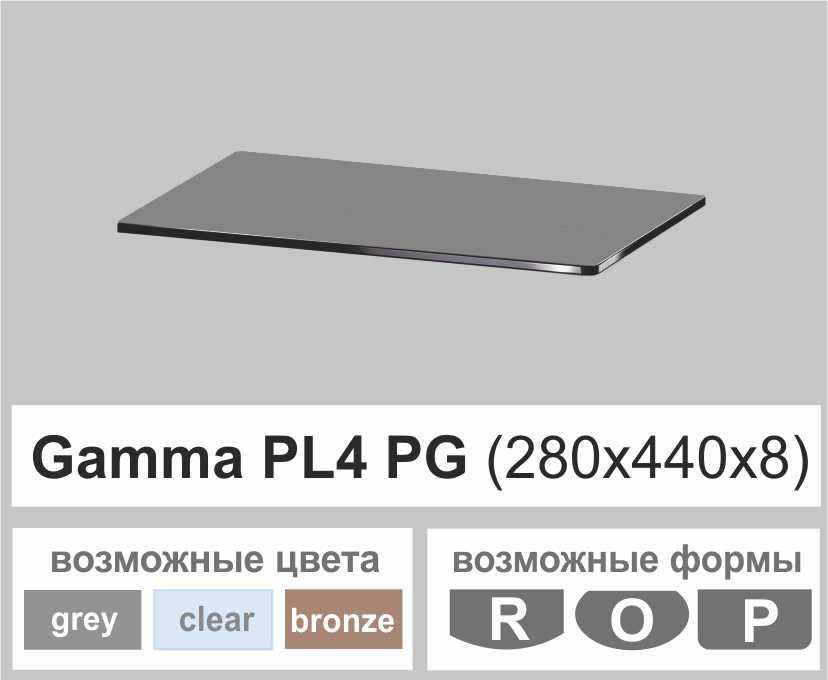 Стеклянная полка радиусная Commus PL4 PG (360х440х8мм)