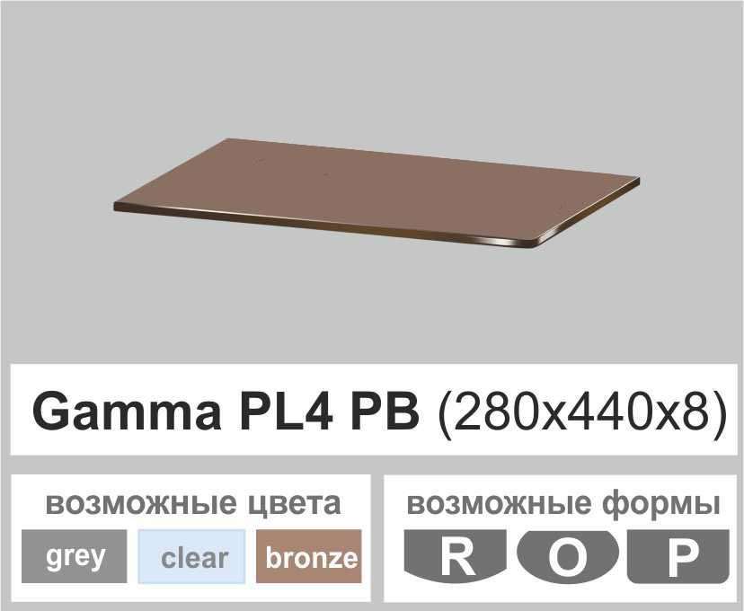 Стеклянная полка радиусная Commus PL4 PB (360х440х8мм)