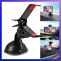Держатель для телефона, навигатора, смартфона, планшета, телефона на лобовое стекло краб Pick