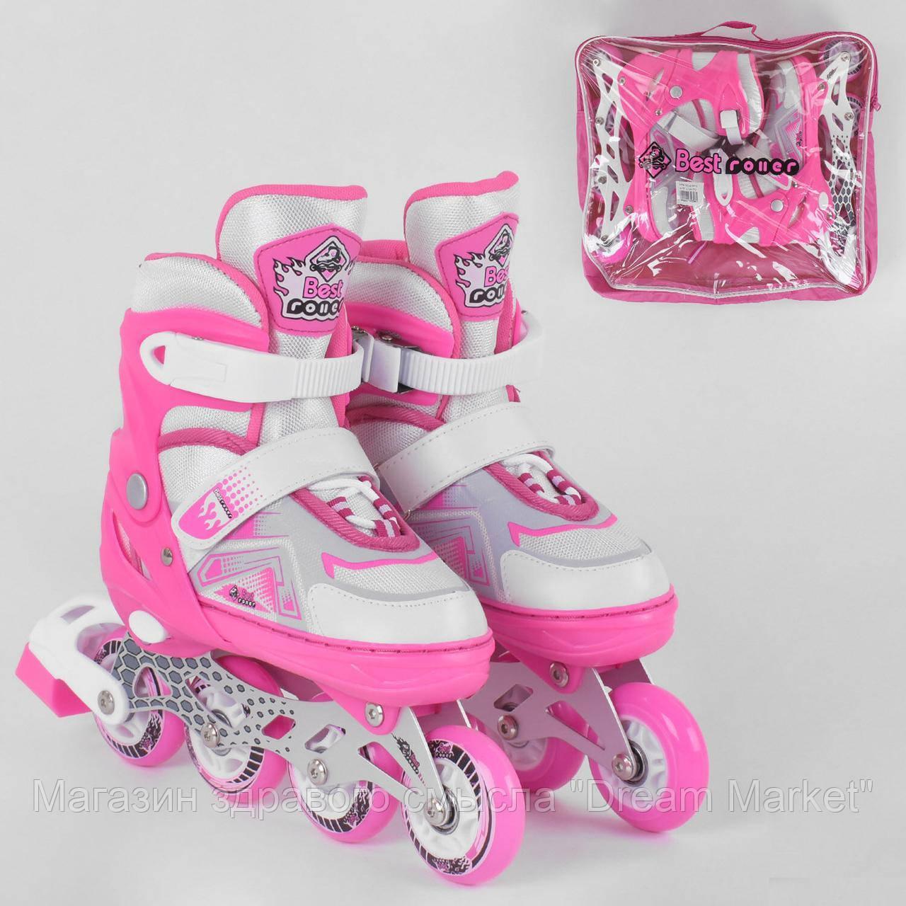 Детские Ролики для девочек: алюминиевая рама, колеса PU, светящееся колесо, подшипники АВЕС7, размер M (34-37)