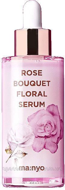 Сироватка зволожуюча з квітковими екстрактами Rose Bouquet Floral Serume  Manyo 50 ml