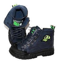 Осенние детские ботинки на удобной подошве со шнуровкой для мальчиков