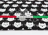 """Лоскут ткани """"Котики в шляпах и коронах"""", белые на чёрном, № 1020, размер 40*80 см, фото 3"""