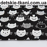 """Лоскут ткани """"Котики в шляпах и коронах"""", белые на чёрном, № 1020, размер 40*80 см, фото 5"""