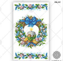РКВ-057. Рушник для вишивки бісером на Великдень