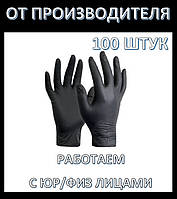 Нитриловые перчатки медицинские черные неопудренные , размер М , перчатки нітрилові рукавиці