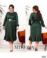 Платье №2108-изумрудный изумрудный/Виберіть розмір 58/60