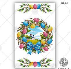 Ркв 061 . Рушник для вишивки бісером на Великдень