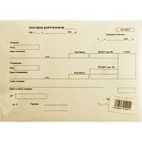 Платежное поручение А5 100 шт. одностороннее офсет