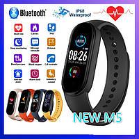 Смарт годинник, Xiaomi Mi band 5, Fitnes tracker M5, часы для фитнеса smart watch Фитнес трекер РЕПЛИКА 555