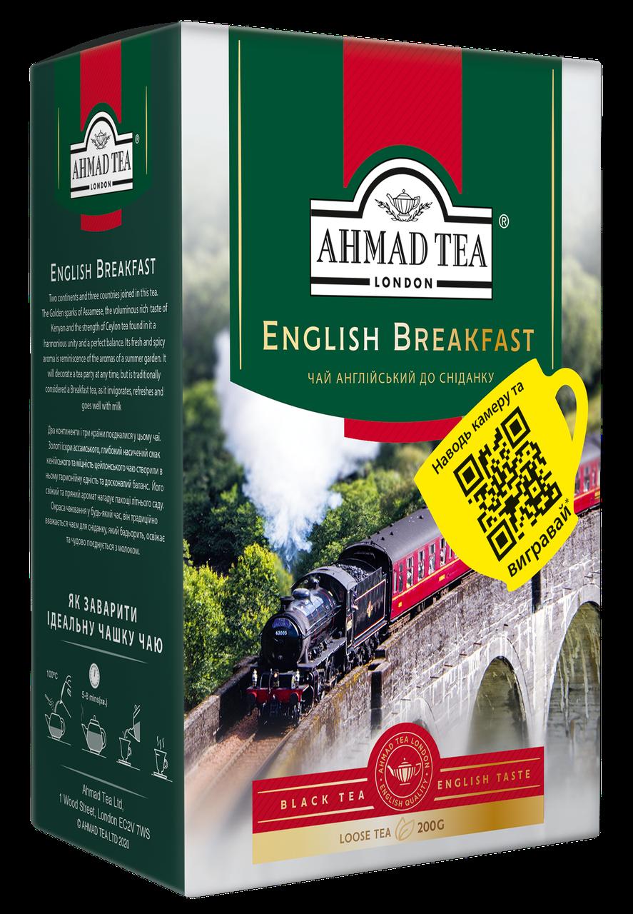 Чай Ахмад Ти Английский к завтраку чёрный листовой 200 грамм