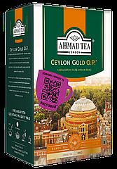 Чай Ахмад листової Цейлон Оранж Пеко Голд чорний 200 грам