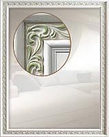 Зеркало настенное в ванную комнату, влагостойкое