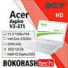 "Ноутбук Acer Aspire V3-371 / 13.3""/  Intel Core i3-5005U / DDR3-4GB / SSD-120GB (к.00117619)"