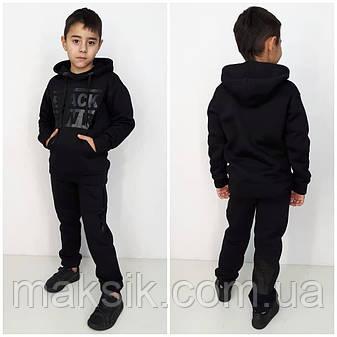 """Спортивный костюм """"BLACK """" р.128, 134, фото 2"""