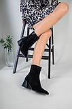 Ботильоны женские замшевые черные с расклешенным каблуком зимние, фото 5