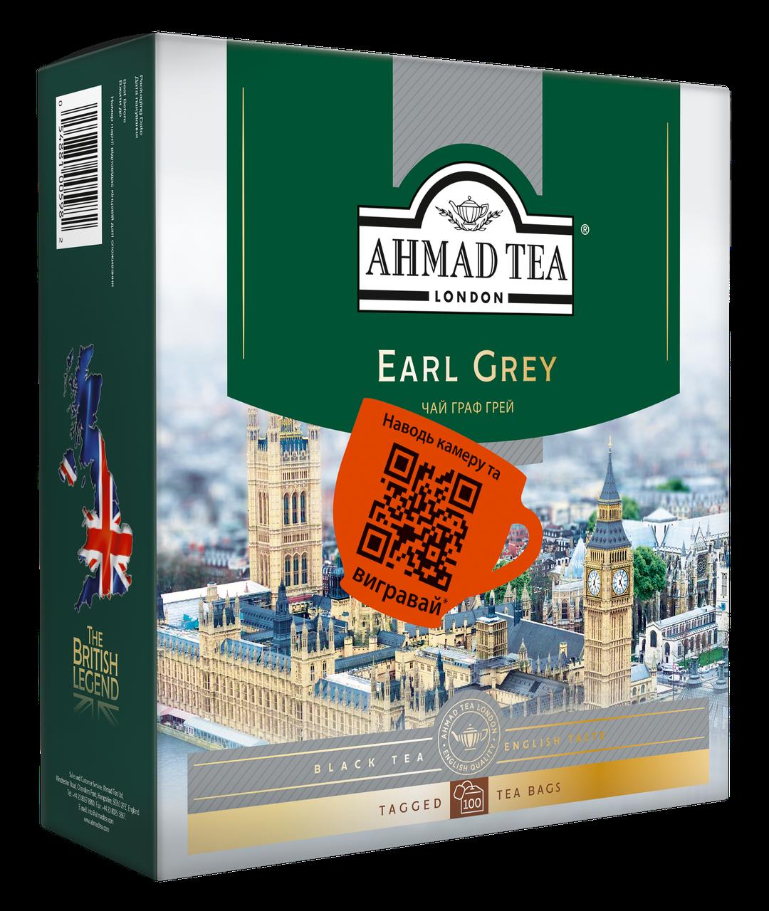 Чай Ахмад 100 пакетиков с бергамотом чёрный Граф Грей 100 х 2 г