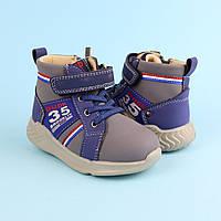 7165A Ботинки на мальчика, детская демисезонная обувь кожа тм ТОМ.М размер 22,23,24,25
