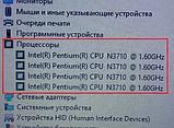 Игровой Ноутбук Acer 15 + (Четыре ядра) + Весь комплект+ Гарантия, фото 7