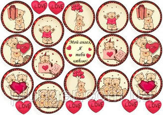 "Вафельна картинка для торта ""Love"", (лист А4, товщина 0,3 мм) 2"