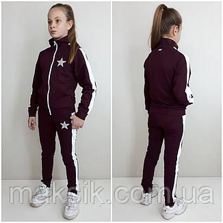 "Спортивный костюм ""Лампас"" для девочки р.122-152, фото 2"