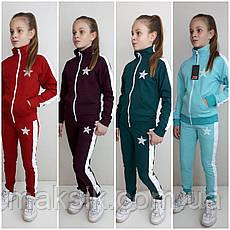 "Спортивный костюм ""Лампас"" для девочки р.122-152, фото 3"