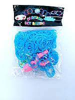 Резинки для плетения браслетов голубые200шт