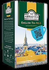 Чай з бергамотом Ахмад Англійський №1 чорний листовий 100 грам