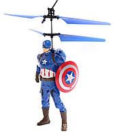 Летающая игрушка Супергерой Капитан Америка CAPTAIN AMERICA