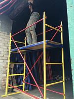 Мини подмости строительные помост ПМ-200 1.71 х 0.55 (м)