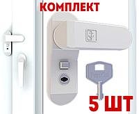5 ШТ ДЕТСКИЙ ЗАМОК НА ОКНА Penkid Sash Jammer (Белый)