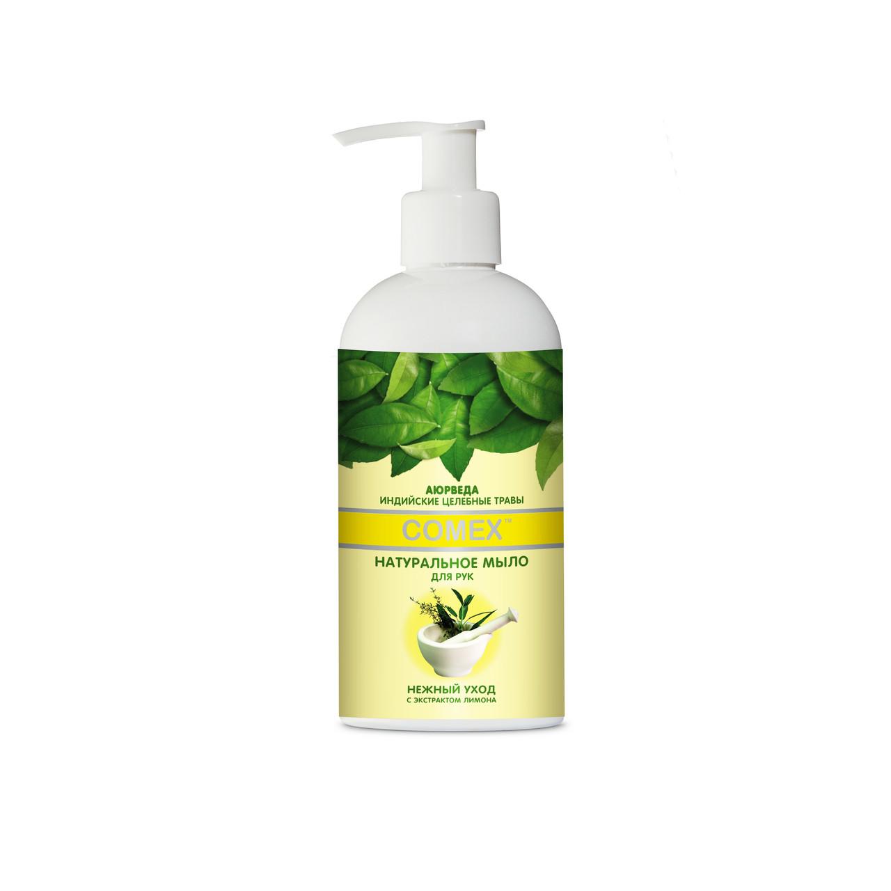"""Натуральное жидкое мыло для рук """"Нежный уход"""" из индийских целебных трав, TM """"Comex"""" 375 мл"""