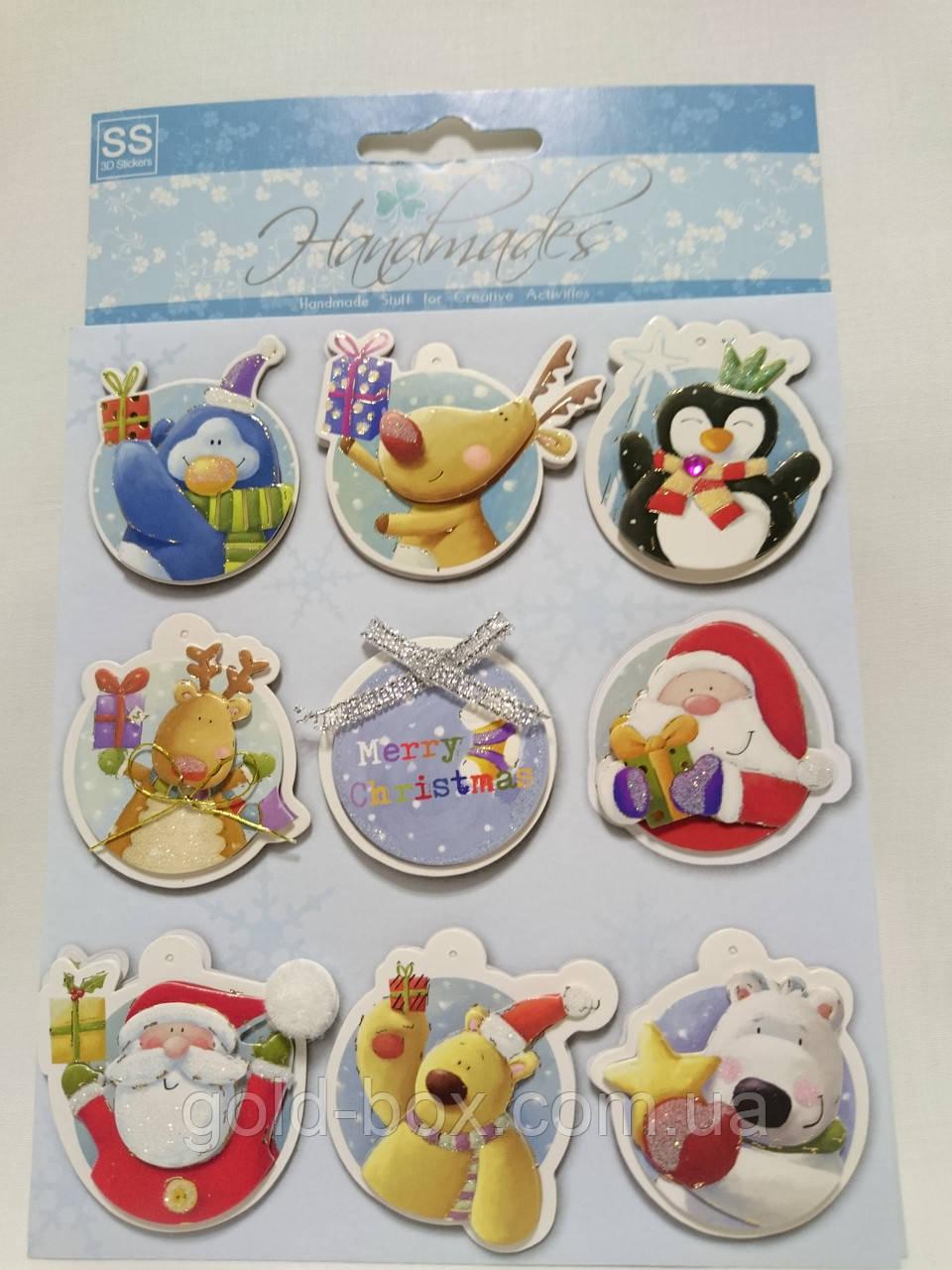 Наклейки для листівки 3D Stickers 6
