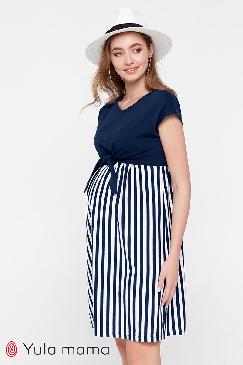 Комбіноване плаття для вагітних та годуючих з трикотажу, розміри від 44 до 48