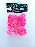 Резинки для плетения браслетов розовые 200шт