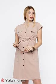 Платье-рубашка  бежевое для беременных и кормящих, размеры от 44 до 48