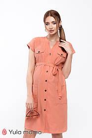 Платье-рубашка терракотовое для беременных и кормящих, размеры от 44 до 48