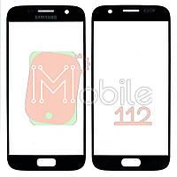 Стекло дисплея Samsung G930F Galaxy S7 черное