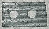 Пластина зубчатая  рычага МКШ 3518050-141057 ДОН-1500, фото 2