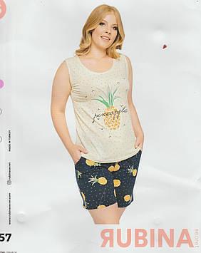 """Жіночі піжами комплекти(шортики з майкою)""""RUBINA"""" Туреччина Art-6157"""