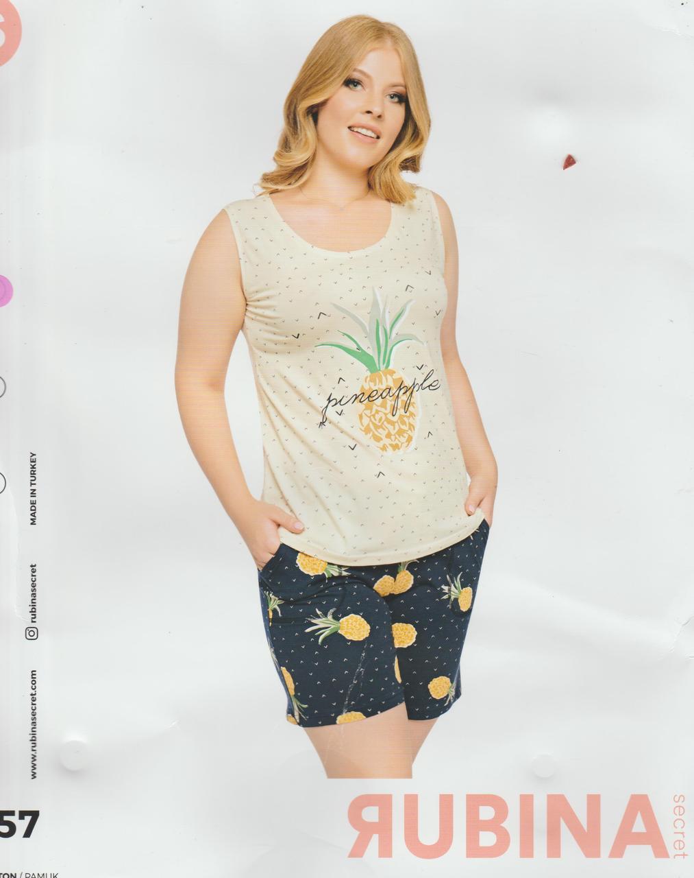 """Жіночі піжами,комплекти(шортики з майкою)""""RUBINA"""" Туреччина Art-6157"""